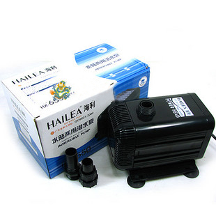 Hailea HX-6550 Aquarium Water Pump